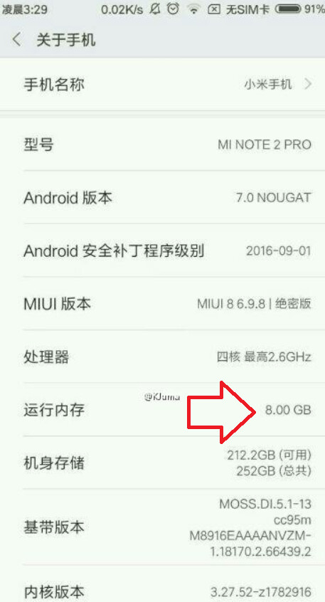 Alleged About Phone page for the Xiaomi Mi Note 2 Pro reveals variant with 8GB of RAM - 'About Phone' screenshot reveals variant of Xiaomi Mi Note 2 Pro with 8GB of RAM