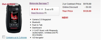 Motorola Barrage V860 out-of-stock, and with an earpiece problem?