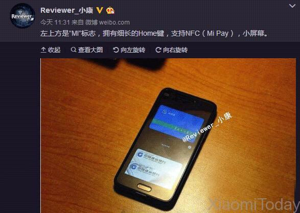 Unidentified small-screen Xiaomi handset spotted prior to the Mi 5s' announcement