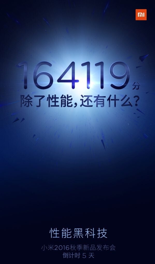 Xiaomi uses the high AnTuTu score tallied by the Mi 5s on a new teaser for the handset - Xiaomi teases the high AnTuTu score tallied by the Xiaomi Mi 5s
