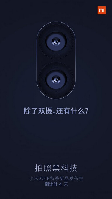 Dual rear-facing camera teaser - Xiaomi CEO shares camera samples of Mi 5s (or whatever it shall be called)