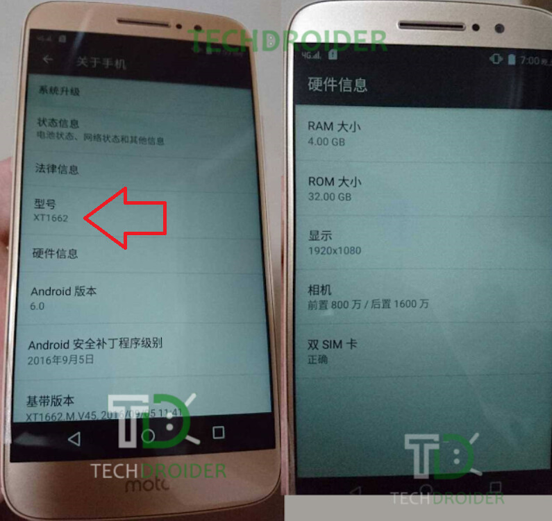 Images of the XT1662 variant of the Lenovo Moto M which will be released in China only - Lenovo Moto M to launch with certain Microsoft apps pre-installed?