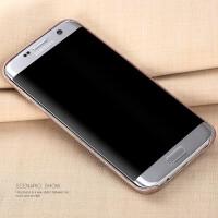 Best-stylish-Galaxy-S7-edge-cases-pick-X-Level-03
