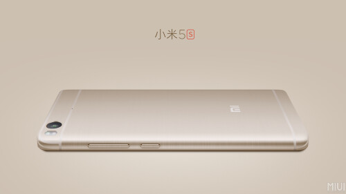 Xiaomi Mi 5s design and official camera samples