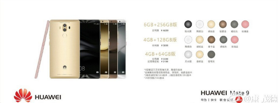 Image shows three variants of the Huawei Mate 9 - Three different variants of the Huawei Mate 9 will be offered?