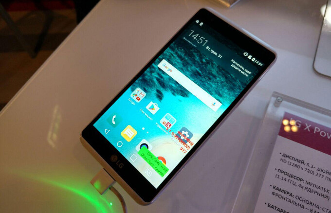 US Cellular is adding the LG X Power to its repertoire - LG X Power and G Pad X II 10.1 arrive to U.S. Cellular