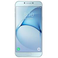 Samsung-Galaxy-A8-2016-specs-price-1