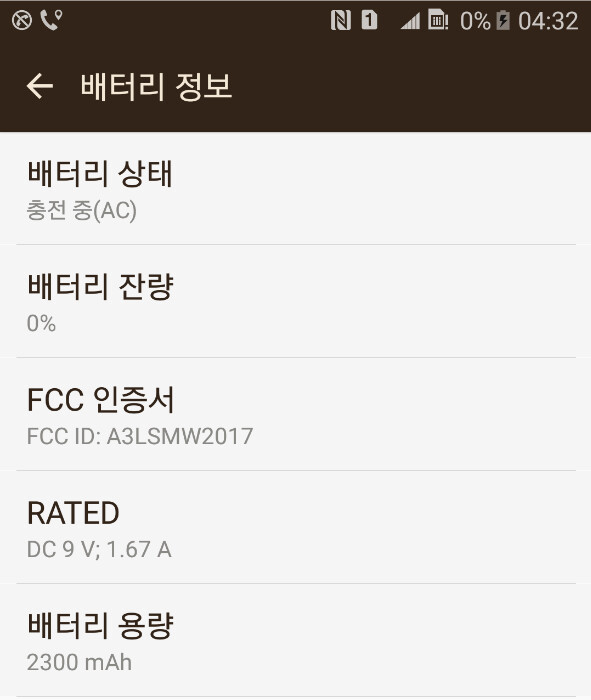 Samsungs High End Sm W2017 Android Powered Clamshell Receives Fcc
