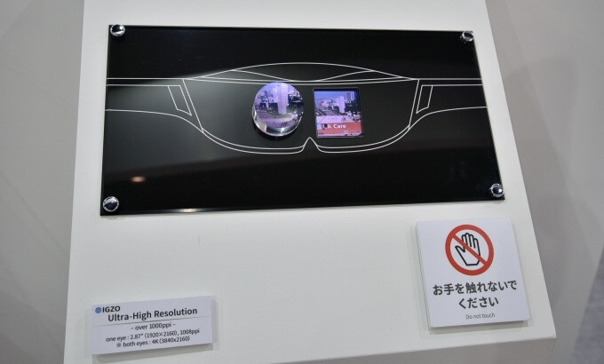 Sharp Shows 1000ppi Display For Vr And An All Screen Concept Smartphone