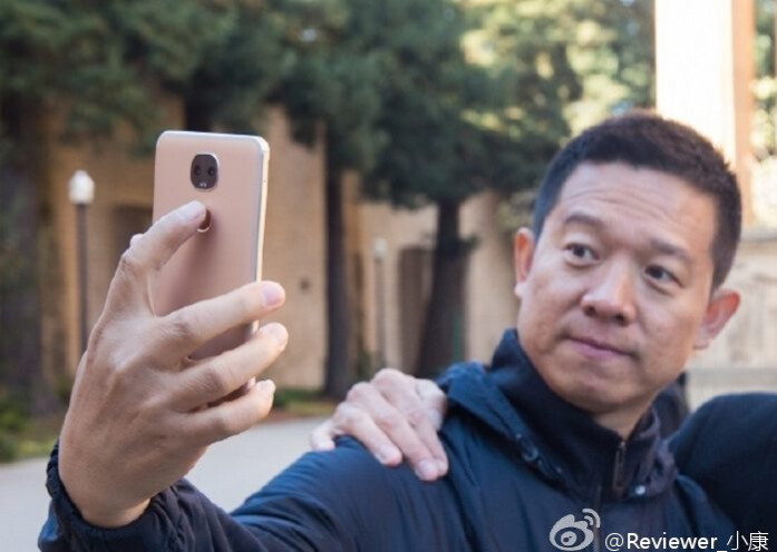 The phone in this promotion shot that surfaced today is rumored to be the LeEco Le 3...