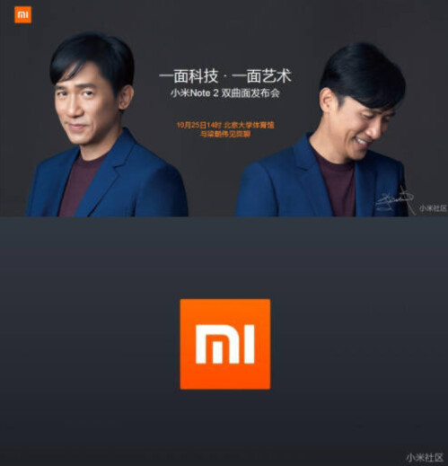 PowerPoint presentation for the Xiaomi Mi Note 2