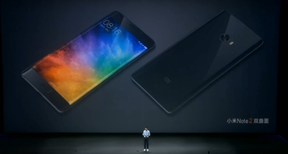 The Xiaomi Mi Note 2 is now official - Xiaomi Mi Note 2 official: 5.7-inch dual-curved design, Snapdragon 821, 6GB RAM and more