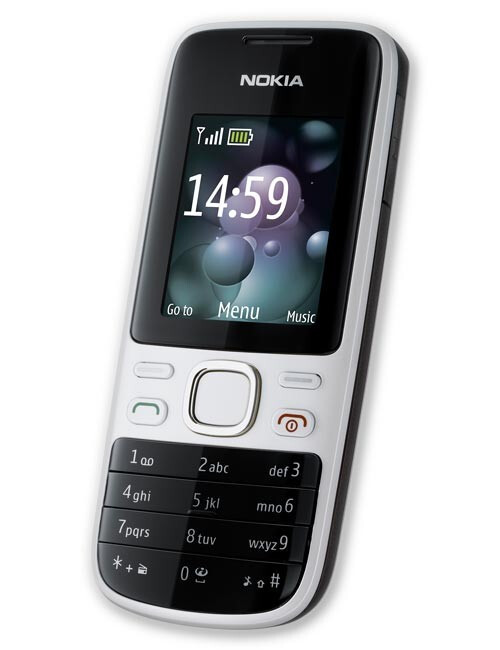 Nokia 2690 - Nokia announces 5 new handsets aimed at developing markets