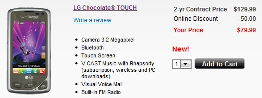 UPDATED: LG Chocolate Touch now for sale by Verizon and Alltel
