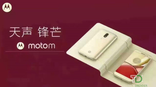 Motorola Moto M and Lenovo P2 will be unveiled on November 8th