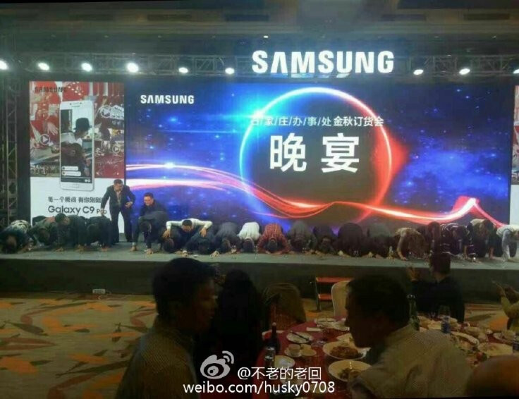 Chinese customers outraged after Samsung execs kneeled to apologize for the Galaxy Note 7 fiasco