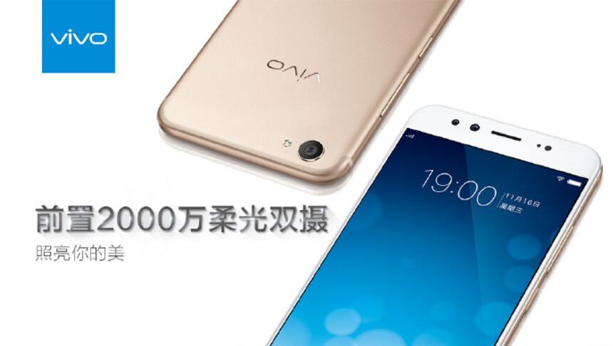 Vivo X9 X9 Plus To Be Unveiled On November 16th
