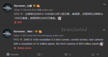 Rumored specs for the HTC 11 are posted on Weibo