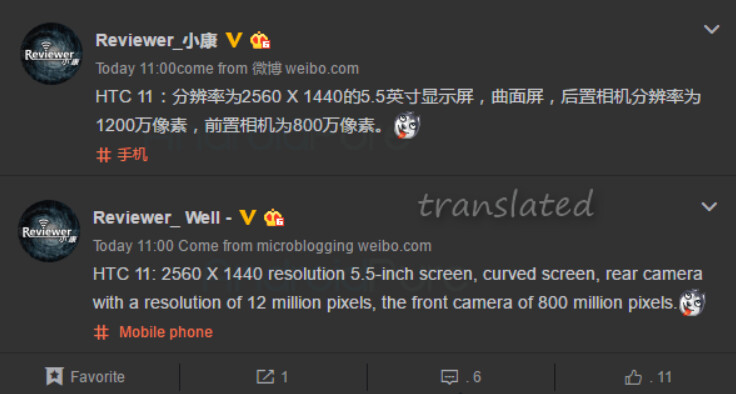 Rumored specs for the HTC 11 are posted on Weibo - Rumored specs for the HTC 11 include a 5.5-inch 1440 x 2560 display, and a 12MP rear camera
