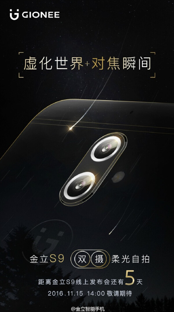 Teaser says to expect the unveiling of the Gionee S9 and S9T on November 15th - Gionee S9 with dual-camera setup to become official on November 15th?