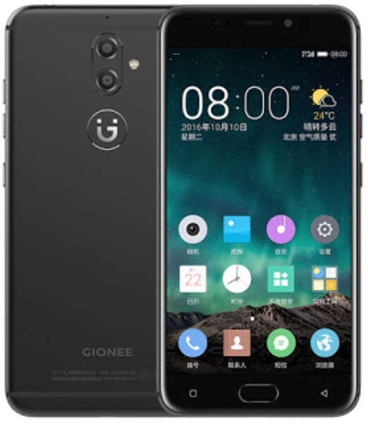 Gionee S9 unveiled with dual camera setup, 4GB of RAM and 64GB of native storage