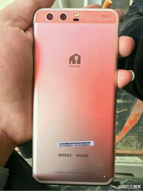 hoto allegedly shows the back and front of a prototype for the Huawei P10