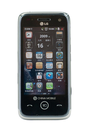 The Android-based LG GW880 will be offered by China Mobile
