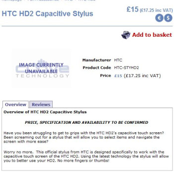 HTC Capacitive Stylus coming soon?
