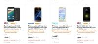 newegg-bf-deals-3.jpg