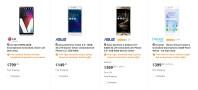 newegg-bf-deals.jpg