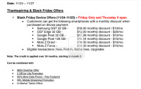 Verizons-Black-Friday-deals-are-leaked.jpg