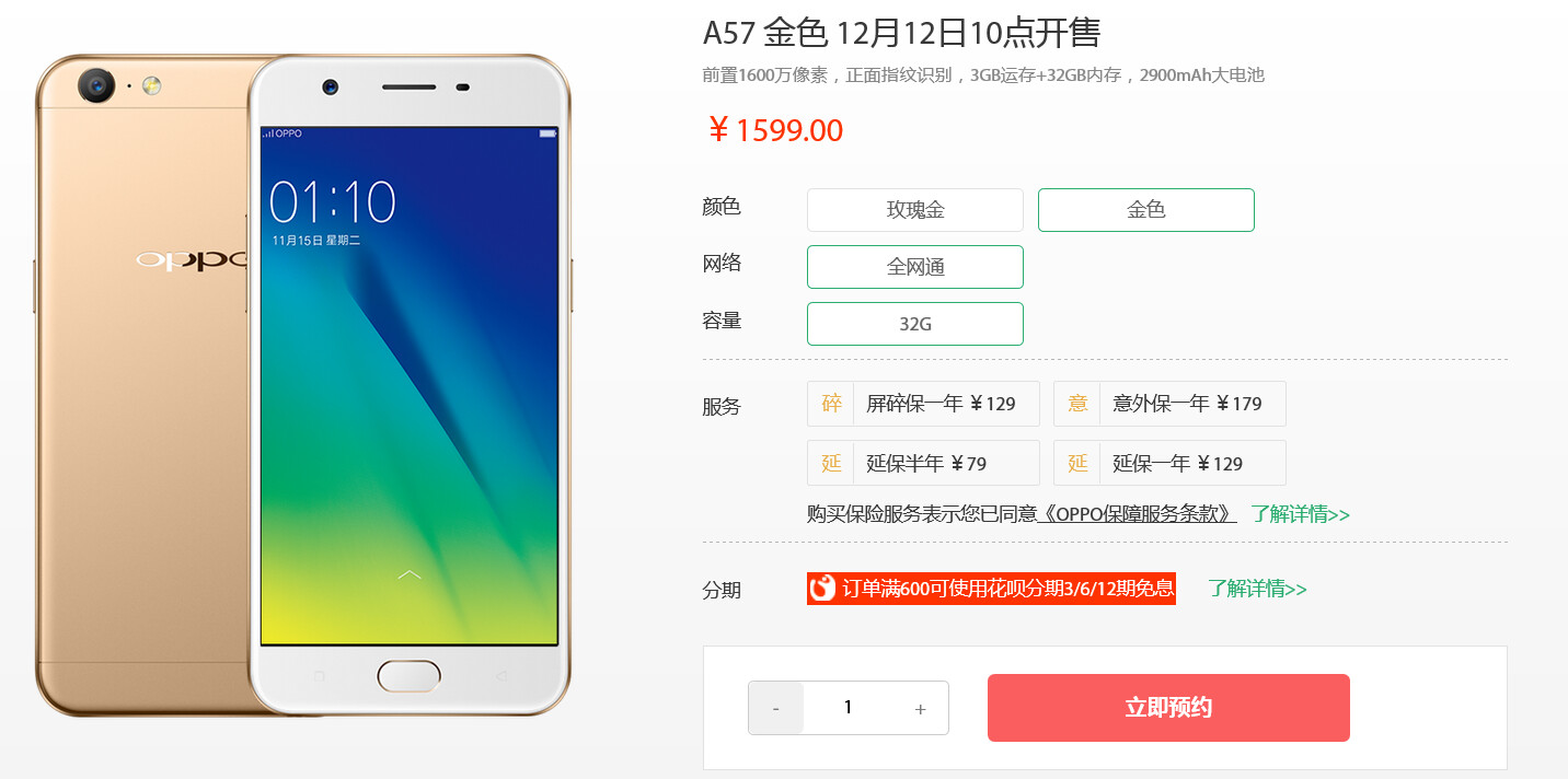Oppo A57 Now Official Phone Features Snapdragon 435 Soc