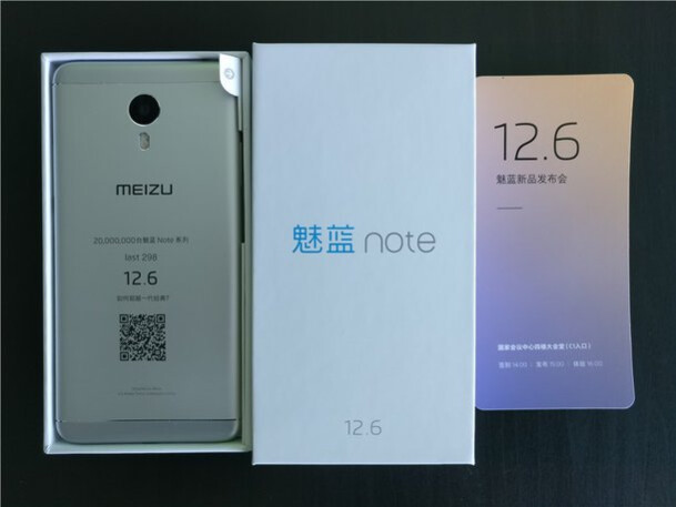 Meizu send out invitations for the December 6th unveiling of the M5 Note. The invites incli\ude a Meizu M3 Note, the last phone in the series to be produced - Meizu sends out invitations for December 6th unveiling of M5 Note