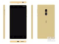 Nokia-phone-Android-D1C-rumors-4