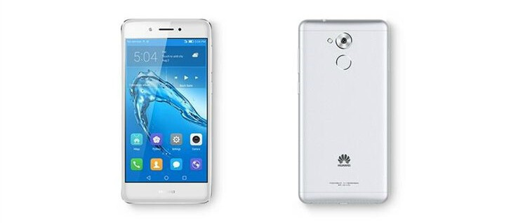 Huawei teams up with China Mobile to announce the Enjoy 6s