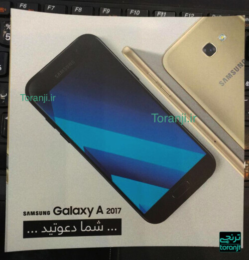 Galaxy A3, A5 and A7 2017 details