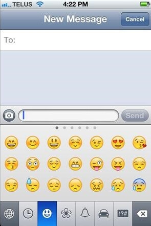 iOS 5 was the first iOS with Emoji Keyboard - Dummy guide to Emoji: History, Nature and Usage