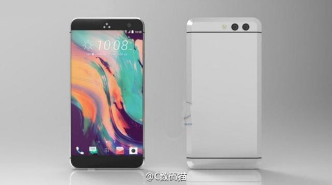 The HTC 11 is rumored to have a borderless screen - HTC 11 rumored to have powerful chip, borderless screen and a huge amount of memory (update)