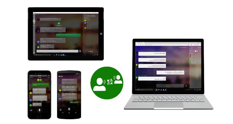 Microsoft launches world's first personal universal translator for smartphones