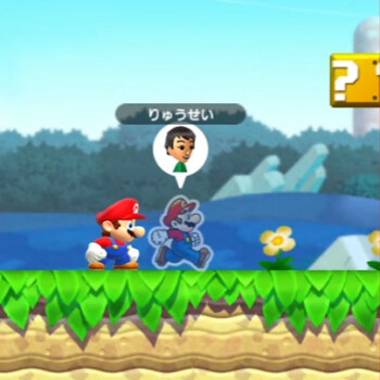 In Toad Rally, you race against the ghosts of other Mario Run players
