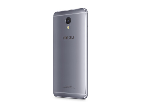 The Meizu M5 Note in photos