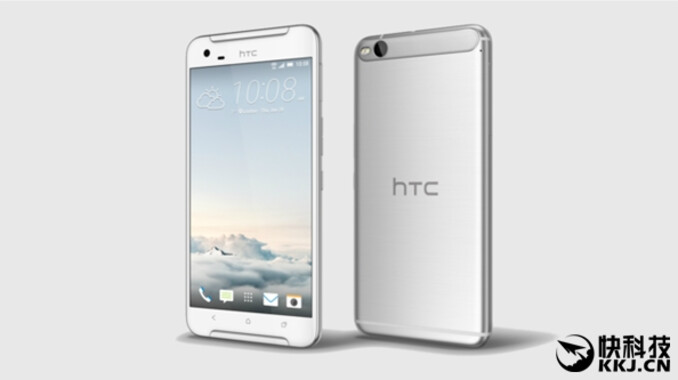 The mid-range HTC X10 could be unveiled next month - Mid-ranger HTC X10 reportedly getting unveiled next month