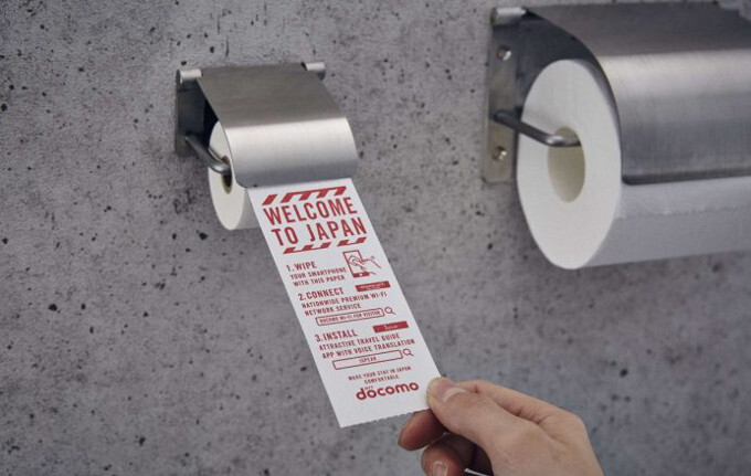 Take that, Pixel sweaters! Tokyo airport outfitted with tiny toilet paper rolls for your phone