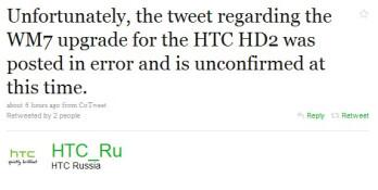 HTC pulls tweets regarding WM 7 update for the HD2