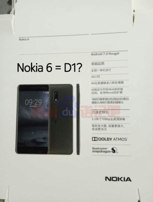 Alleged packaging for the Nokia D1(C) contains an photo of the phone...