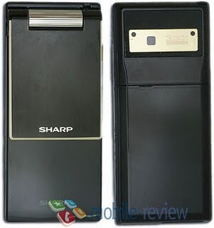 Sharp SH800M intended for a Chinese market release