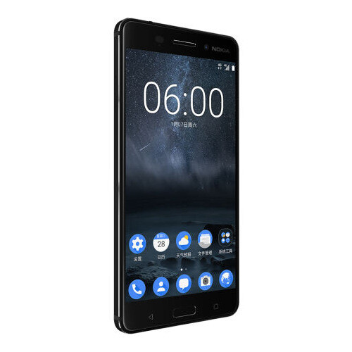 The new Nokia 6 phone for China