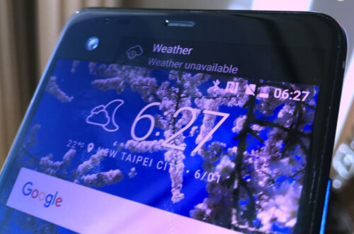 Photos allegedly show the HTC U Ultra phablet