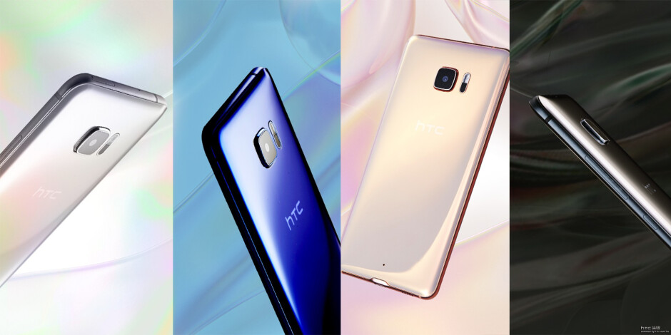 HTC U Ultra is one giant phone: see how much bigger it is than LG V20, iPhone 7 Plus and Galaxy S7 Edge (size comparison)