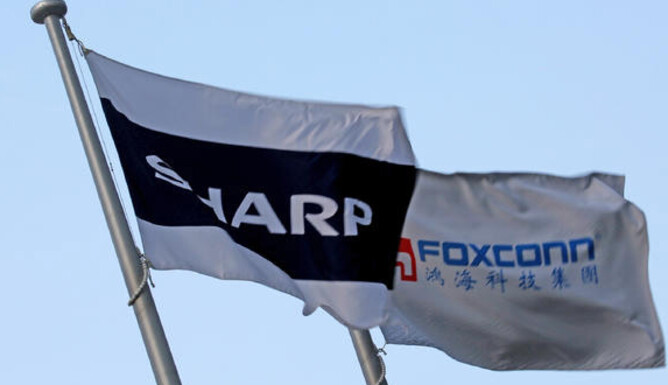 Foxconn's Sharp division could be building LCD glass in the U.S. - Foxconn could build a Sharp LCD manufacturing facility in the U.S.